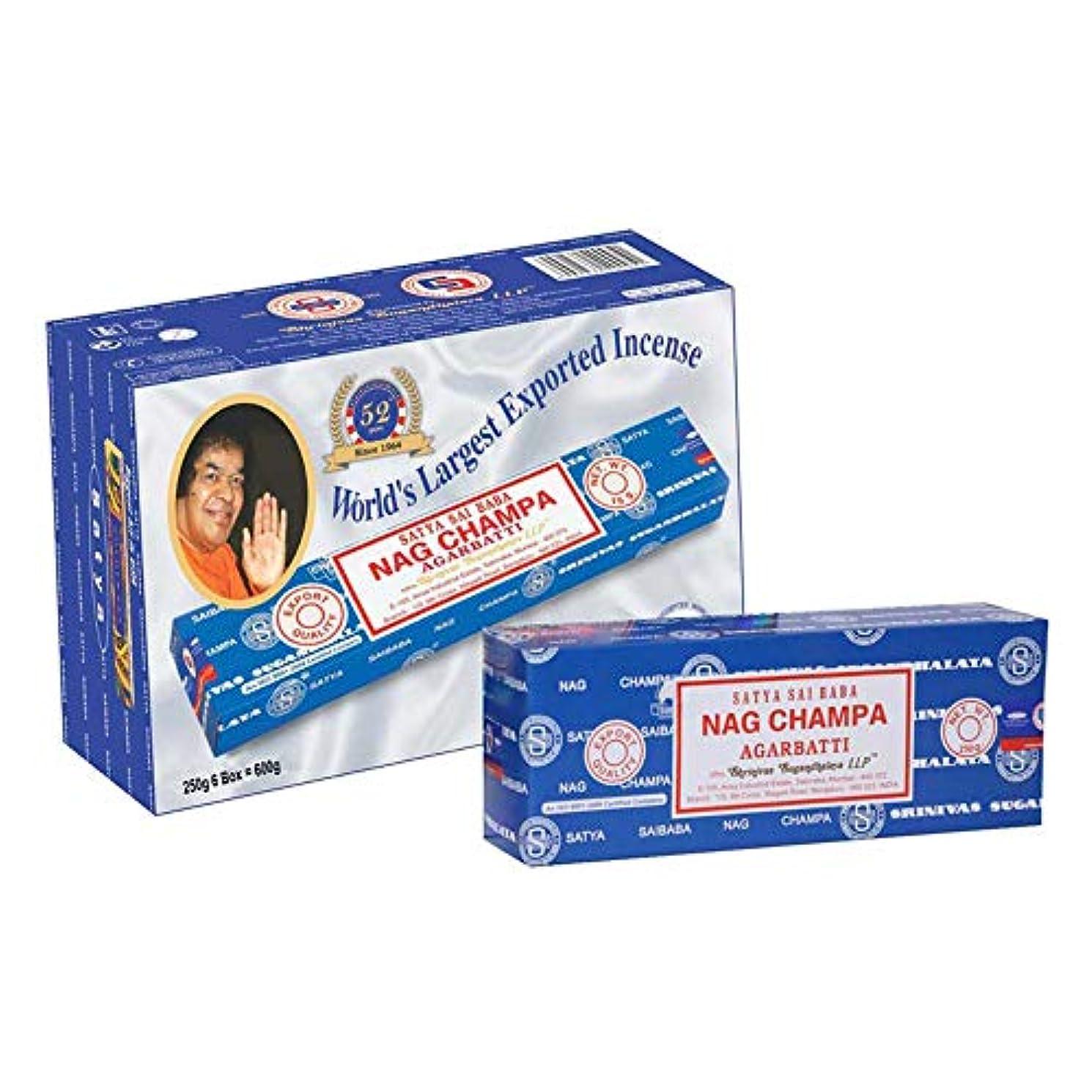 平手打ち支配的提案Satya Sai Baba Nag Champa Incense Sticks 250グラムパック、4パックin aボックス