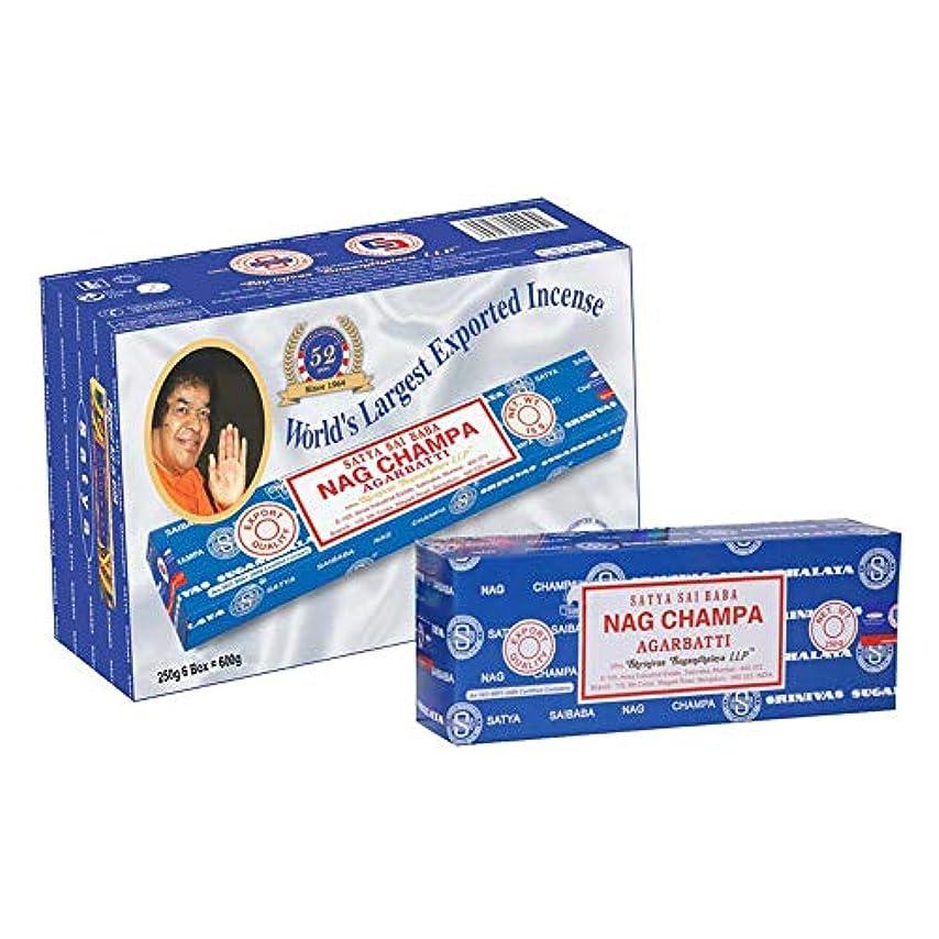 ブームテクスチャー期限切れSatya Sai Baba Nag Champa Incense Sticks 250グラムパック、4パックin aボックス