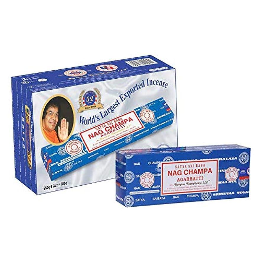 打ち上げるファセット敏感なSatya Sai Baba Nag Champa Incense Sticks 250グラムパック、4パックin aボックス