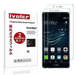 【2枚入り】Huawei P9 Lite iVoler 強化ガラスフィルム 国産ガラス素材 0.26MM 2.5D ラウンドエッジ加工 9H 耐指紋