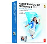Adobe Photoshop Elements 8 日本語版 Macintosh版 画像