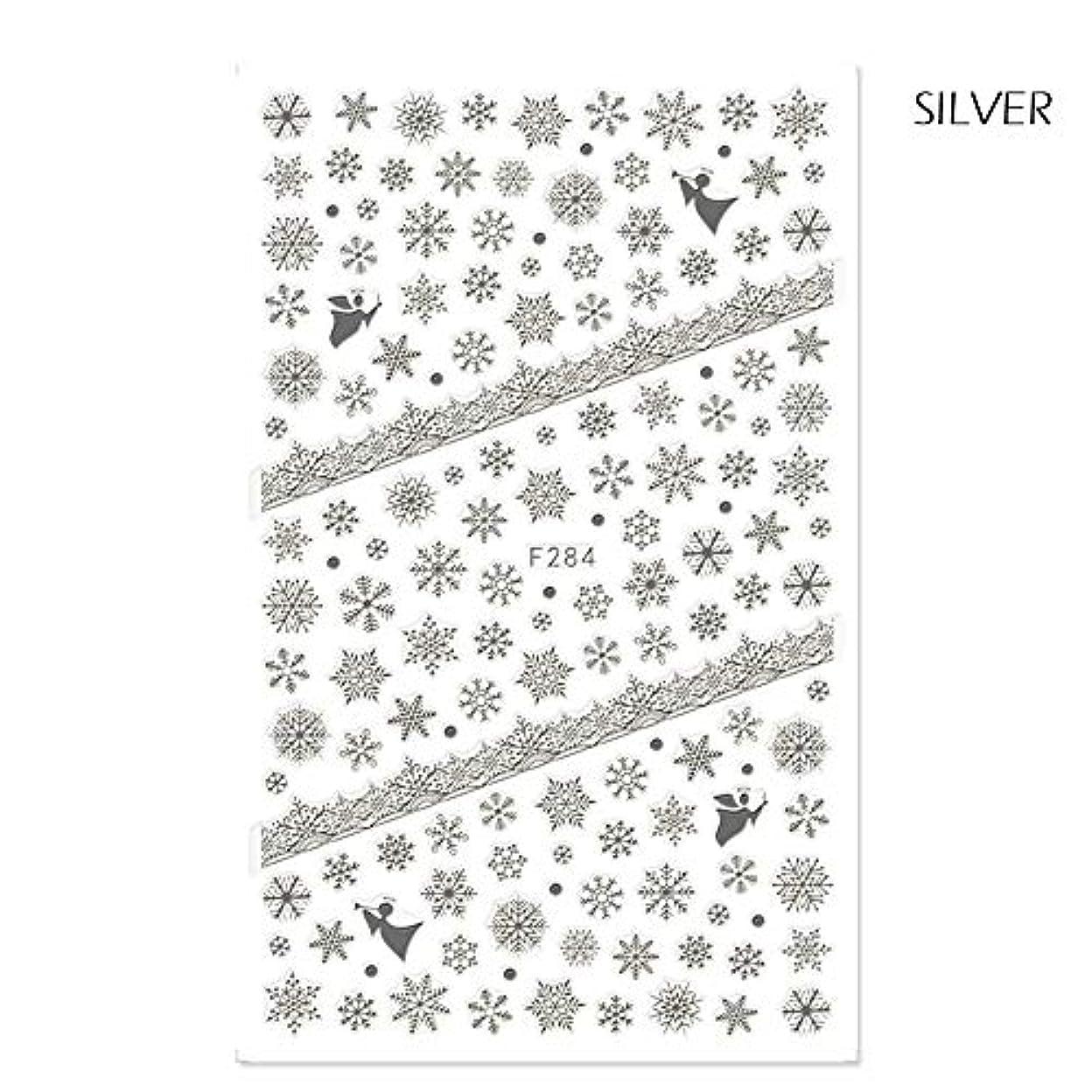 カウントアップ忠実に遠い1シート3dクリスマスデザイン粘着ステッカー用ネイルゴールドブルーネイルアート転写デカール雪の花の装飾かわいいヒントSAF284シルバー