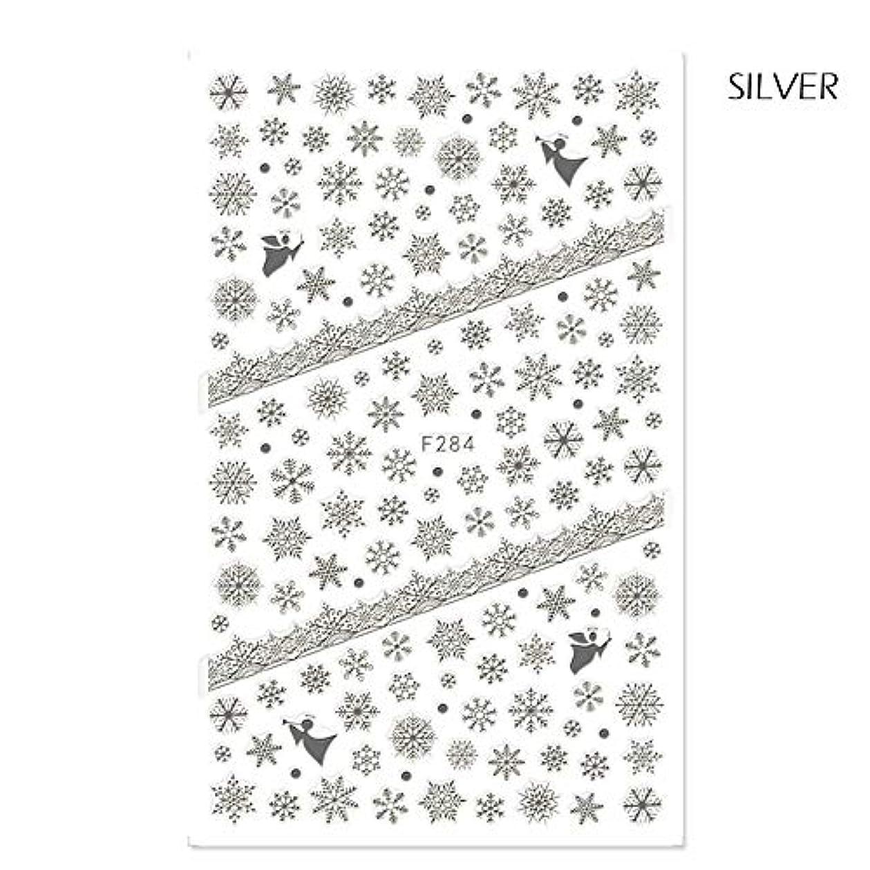 ボットリーズ比率1シート3dクリスマスデザイン粘着ステッカー用ネイルゴールドブルーネイルアート転写デカール雪の花の装飾かわいいヒントSAF284シルバー