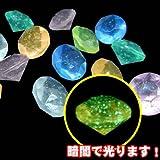 アクリルアイス ダイヤモンド グロウドット(1kg)【蓄光タイプ】  / お楽しみグッズ(紙風船)付きセット