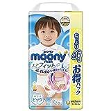 「【パンツ ビッグサイズ】ムーニーマン男の子 エアフィット (12~22kg)46枚」のサムネイル画像