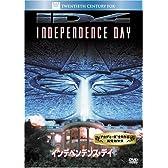 インデペンデンス・デイ (ベストヒット・セレクション) [DVD]