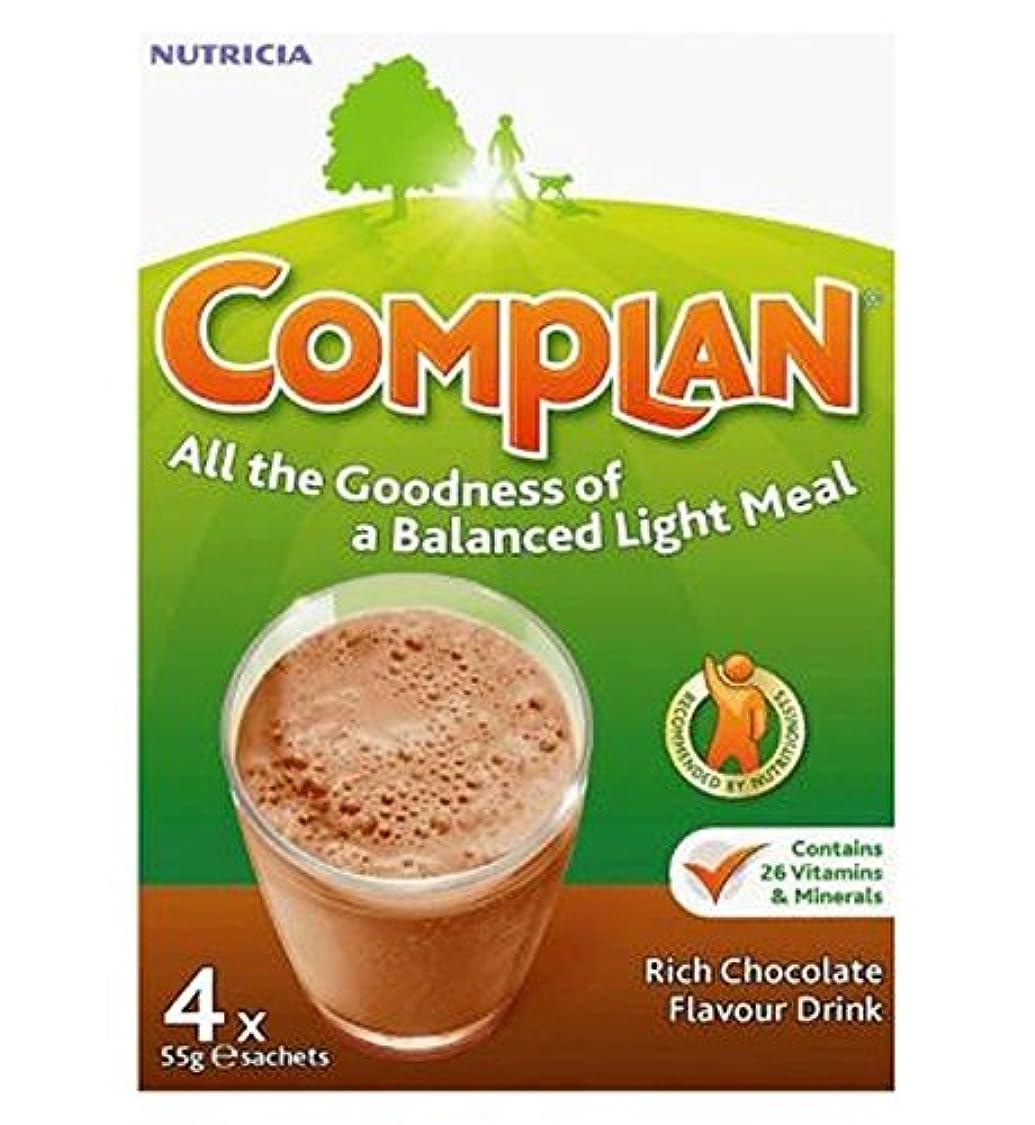 これらスイングチップComplan Chocolate Flavour Nutritional Drink 4 x 55g - Complanチョコレート味の栄養ドリンク4×55グラム (Complan) [並行輸入品]