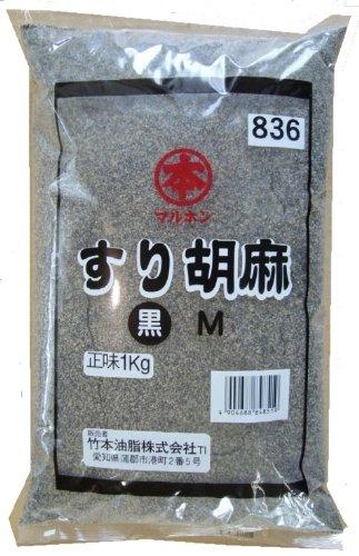 すり胡麻 黒 M 1kg