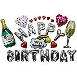 バルーン 風船 誕生日 バースデー 豪華26点セット 飾り付け ハート パーティー