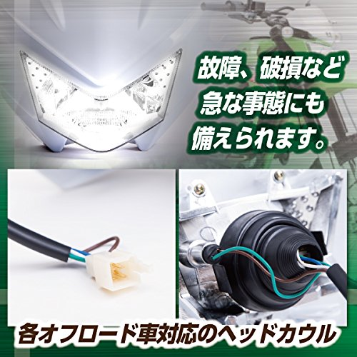 Dトラッカー ヘッドライトカウル モーターサイクル カワサキ KLX250 KDX250 KDX125 KSR110 D-TRACKER