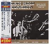 タウン・ホール・コンサート
