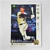 BBM2009プロ野球OBクラブ「第1集」■レギュラーカード■07/中畑清/巨人