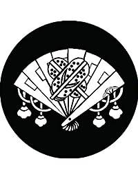 家紋シール 檜扇に違い鷹の羽紋 布タイプ 直径40mm 6枚セット NS4-3120