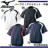 ミズノ(MIZUNO) ハーフZIPジャケット 半袖(09ジャパンモデル) 52WW385 74 ネイビー/ホワイト L