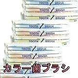 使い捨て(インスタント) 粉付き歯ブラシ(10本組)(旅行用?お客様用に) 増量中 日本製
