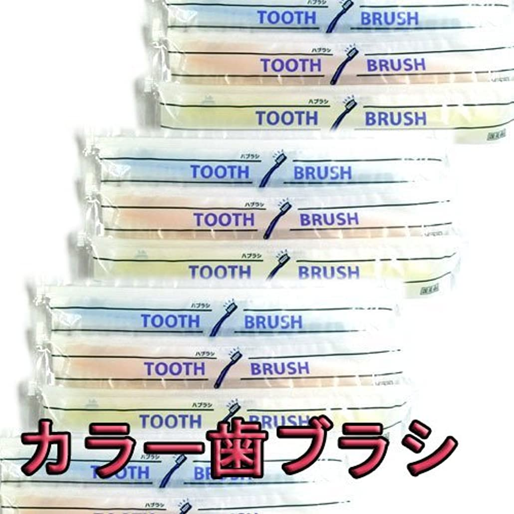 強調まばたきおしゃれじゃない使い捨て(インスタント) 粉付き歯ブラシ(10本組)(旅行用?お客様用に) 増量中 日本製