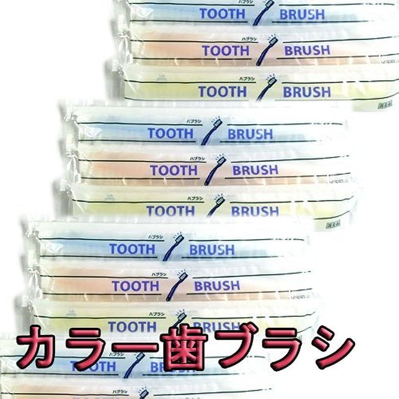 ストレンジャーうまくやる()放送使い捨て(インスタント) 粉付き歯ブラシ(10本組)(旅行用?お客様用に) 増量中 日本製