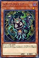 トランスファミリア ノーマル 遊戯王 フレイムズ・オブ・デストラクション flod-jp029