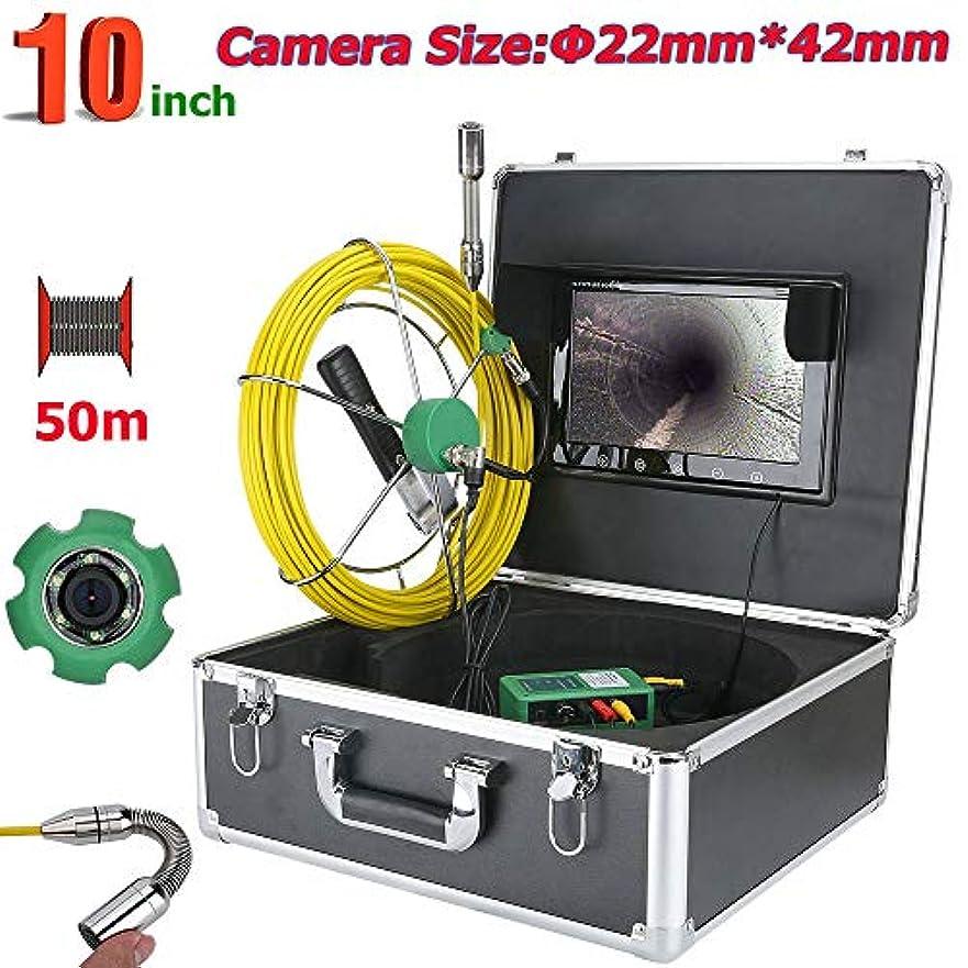 従う天井邪魔する10インチ50M IP68は6W LEDライトが付いている下水管の点検カメラシステム1000 TVLカメラを防水します