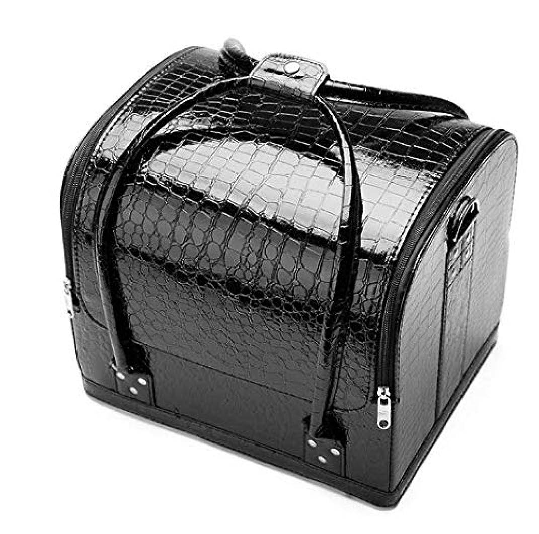 注文ユニークなポルトガル語持ち運びできる メイクボックス 大容量 取っ手付き コスメボックス 化粧品収納ボックス 収納ケース 小物入れ (ブラック?クロコ型押し)