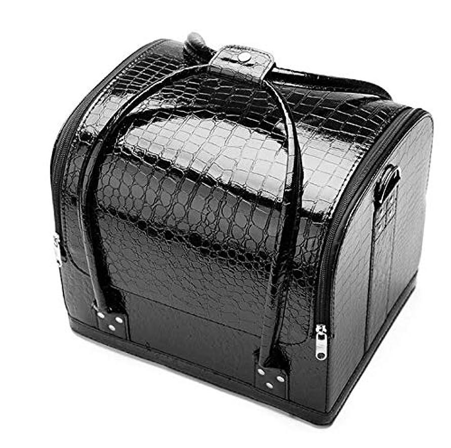 ささいな幻影扱う持ち運びできる メイクボックス 大容量 取っ手付き コスメボックス 化粧品収納ボックス 収納ケース 小物入れ (ブラック?クロコ型押し)