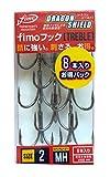 fimo(フィーモ) fimoトリプルフック #2. 釣り針
