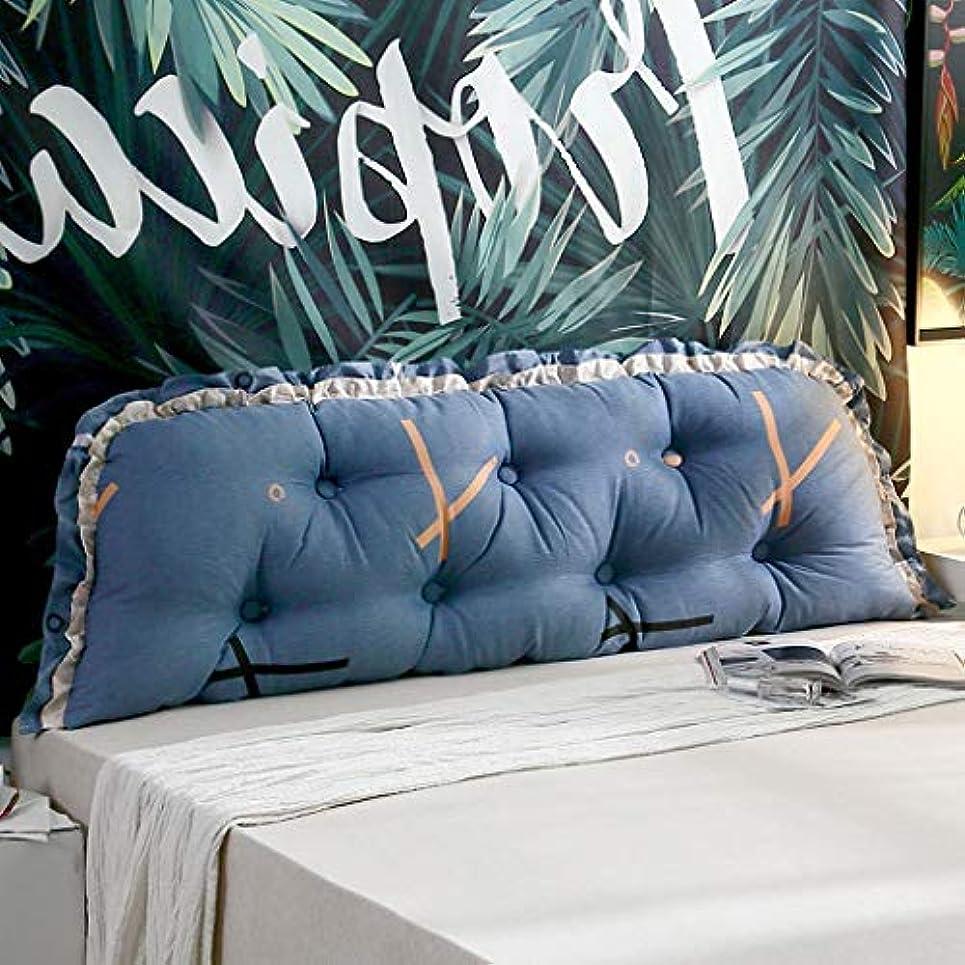 エキスパート機関車統治する綿フル充填大クッション大型バックソファロング枕ベッド背もたれマルチサイズオプション Zsetop (Color : A, Size : 150cm)