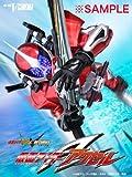仮面ライダーW(ダブル)RETURNS仮面ライダーアクセル [Blu-ray] 画像