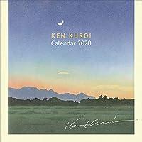 黒井健 2020年カレンダー CL-0494