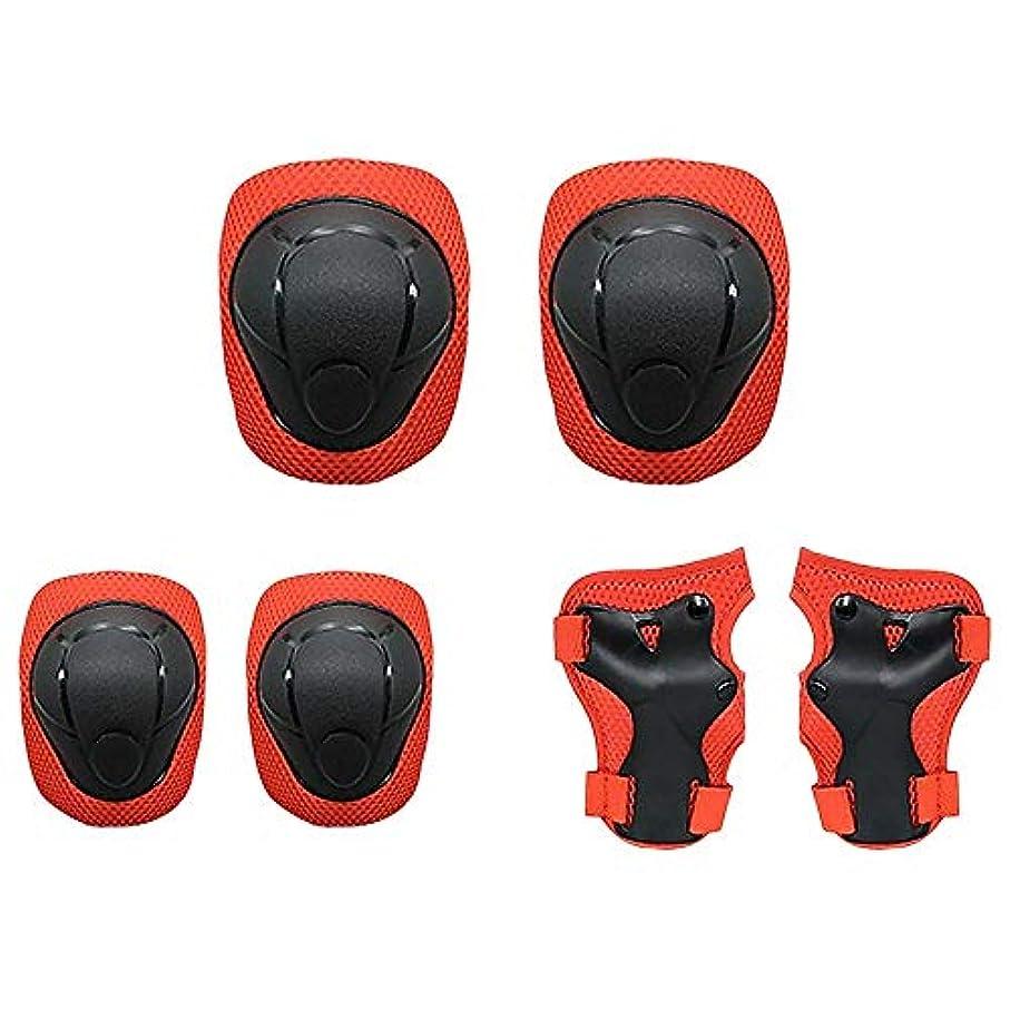 プラットフォームクラウンに対応する保護膝パッド 子供の膝パッド手首のガード子供安全保護パッド付き1個の保護具キット膝肘パッドに設定された6 膝プロテクター (Color : Red, Size : One size)