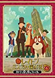 レイトン ミステリー探偵社 ~カトリーのナゾトキファイル~ DVD Vol.6[DVD]