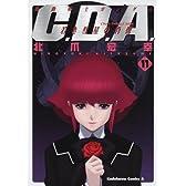 機動戦士ガンダム C.D.A. 若き彗星の肖像 (11) (角川コミックス・エース 90-11)