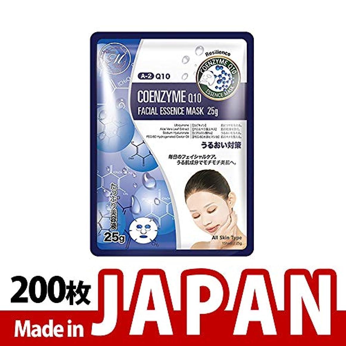プレゼンター繊維レルムMITOMO【MT512-A-2】日本製シートマスク/10枚入り/200枚/美容液/マスクパック/送料無料