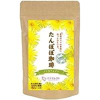 たんぽぽコーヒー 3g×30包 ティーバック 無農薬 国内焙煎 ノンカフェイン コーヒー 母乳育児