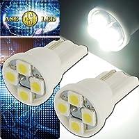 T10 LEDバルブ4連ホワイト2個 SMDウェッジ球 as167-2