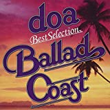 "doa Best Selection ""BALLAD COAST"