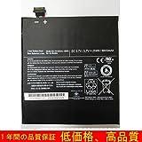 良品特価 Toshiba Excite 10 Tablet PA5053U-1BRS 3.7V 6600mAhのバッテリー 電池