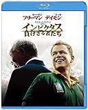 インビクタス/負けざる者たち[Blu-ray/ブルーレイ]