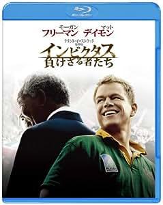インビクタス / 負けざる者たち [Blu-ray]