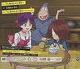 うしみつジャンボリー【初回限定盤(CD+DVD)】 画像