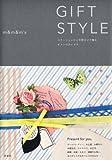 GIFT STYLE ~コラージュ+ひと手間かけて贈るギフトのアイデア