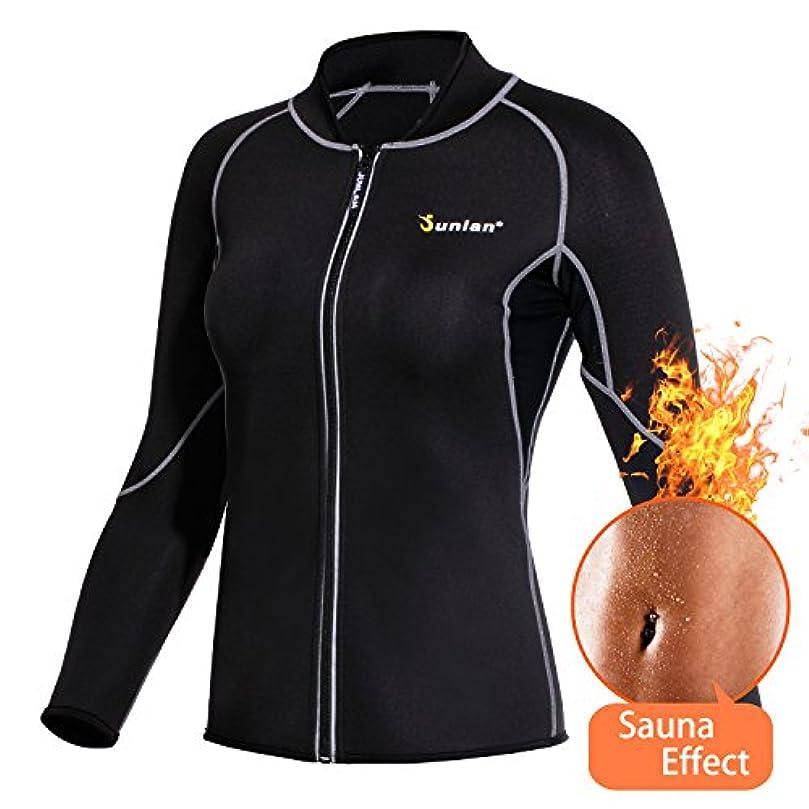 スピン敵対的原稿レディースホット汗重量損失シャツネオプレンボディシェイパーサウナジャケットスーツワークアウトロングトレーニング服Fat Burner Top