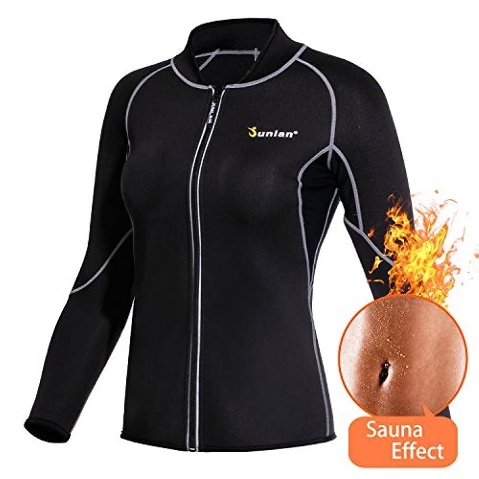 収束柔らかい重要レディースホット汗重量損失シャツネオプレンボディシェイパーサウナジャケットスーツワークアウトロングトレーニング服Fat Burner Top