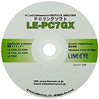 ラインアイ CAN/LIN用PCリンクソフト LE-PC7GX