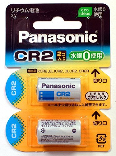 カメラ用リチウム電池 CR-2W/2P