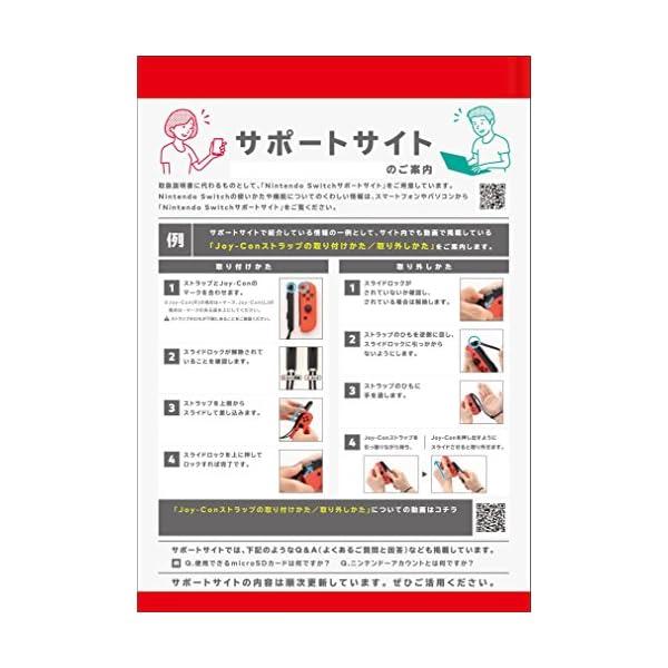 【Amazon.co.jp限定】【液晶保護フィ...の紹介画像4