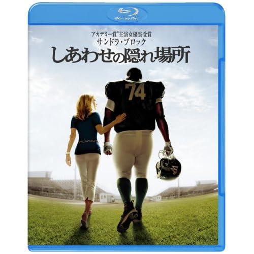 しあわせの隠れ場所 [Blu-ray]