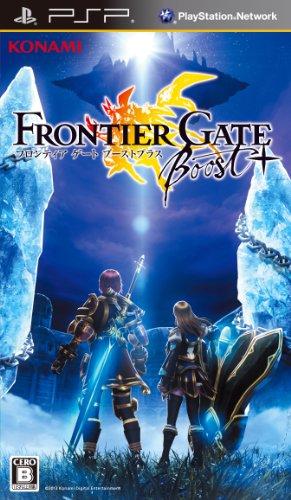 FRONTIER GATE Boost+ (フロンティアゲート ブーストプラス) - PSPの詳細を見る