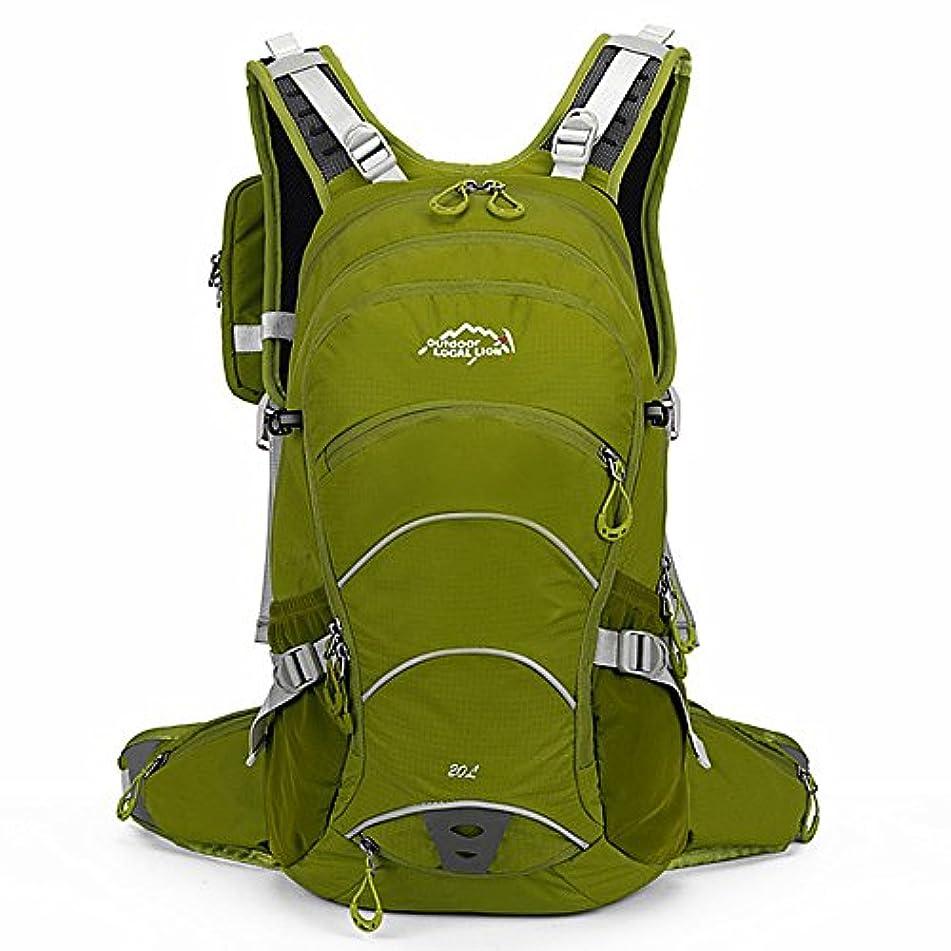 パスタドール放送YHDD バックパックは、ウォーキングライディングで野生のキャンプレジャースポーツニュートラル男性と女性のショルダーを使用して20Lのリットルの旅行をサポートしています屋外での使用に適した多機能ストレージ (色 : アーミーグリーン)