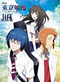 OVA 東京喰種トーキョーグール【JACK】Blu-ray[Blu-ray/ブルーレイ]